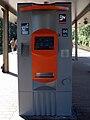 POL SKM Trojmiasto ticket machine 2008 (2).JPG