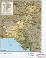 Pakistan. LOC 96685777.jpg