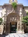 Palacio de Congresos de Córdoba.JPG