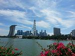 Panaroma of Marina Bay from Gardens By The Bay.jpg