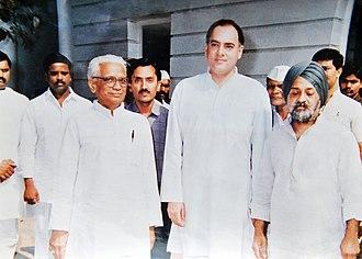 Rajiv Gandhi - Prime Minister Rajiv Gandhi with Ram Kishore Shukla in 1988.