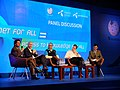 Panel Discussion on Internet Knowledge.JPG