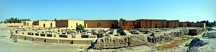 Panorama view of the reconstructed Southern Palace of Nebuchadnezzar II, 6th century BC, Babylon, Iraq Panorama view of the reconstructed Southern Palace of Nebuchadnezzar II, 6th century BC, Babylon, Iraq.jpg