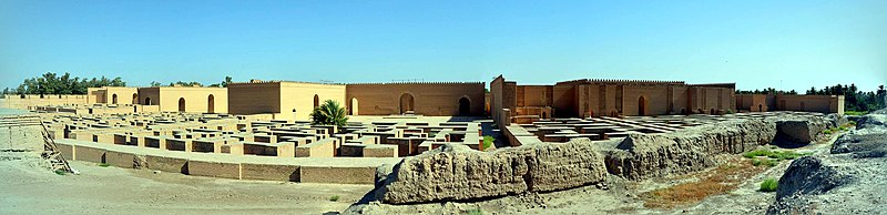 File:Panorama view of the reconstructed Southern Palace of Nebuchadnezzar II, 6th century BC, Babylon, Iraq.jpg