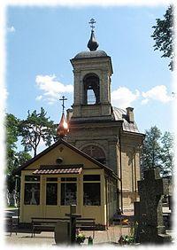Parafia prawosławna pw. Wszystkich Świętych w Białymstoku.jpg