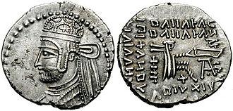 Parthamaspates of Parthia - Coin of Parthamaspates.