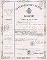 Paszport wystawiony przez wladze szwajcarskie dla Année Perret.jpg