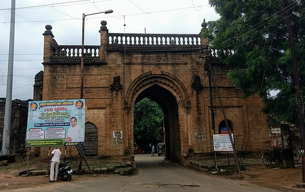 Pathanpura Gate Chandrapur.jpg