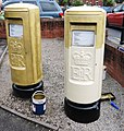 Pete Reed's gold postboxes at Nailsworth Post Office, Gloucestershire (4).jpg