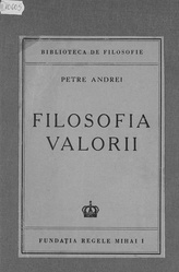 Petre Andrei: Filosofia valorii