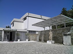 Philippi Museum (7416507606).jpg