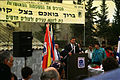 PikiWiki Israel 28694 Environment of Israel.jpg