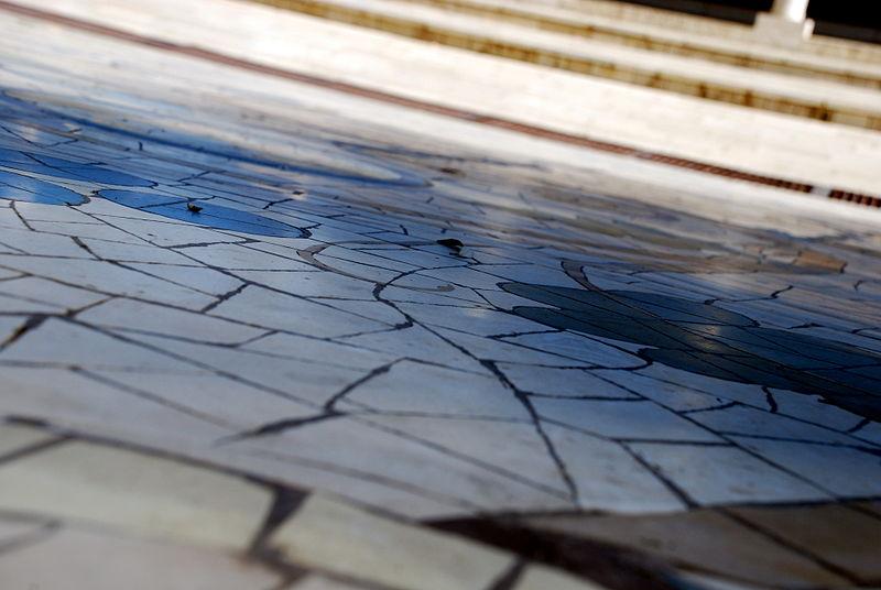 Tiberias Mosaic