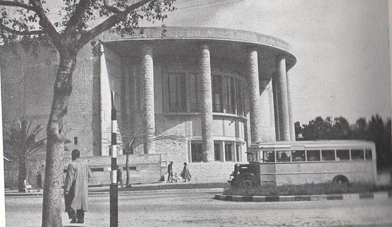 בנין תיאטרון הבימה