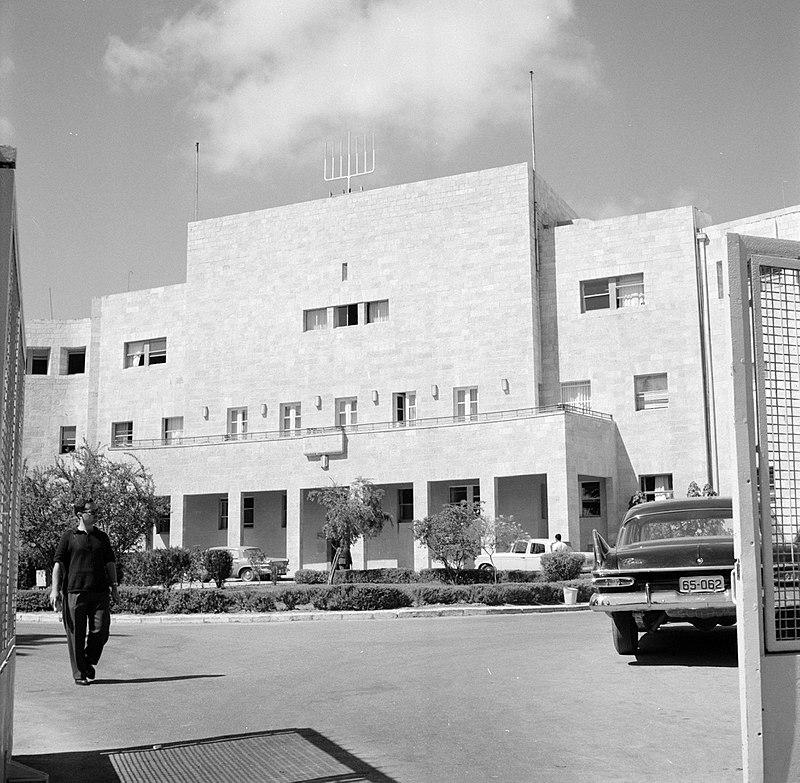 בית הסוכנות היהודית
