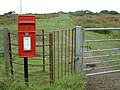 Pillar box and Kiss Gate - geograph.org.uk - 228520.jpg