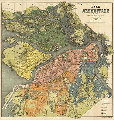 план Ленинграда 1929 г.