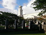 Plaza de Espana - Hagatna, Guam.jpg