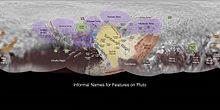 冥王星表面特征列表