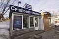 Podil, Kiev, Ukraine, 04070 - panoramio (13).jpg