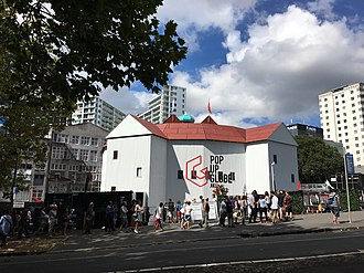 Pop-up Globe - Pop-up Globe, Auckland CBD 2016