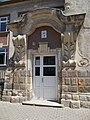 Portal, St. Emeric School Petőfi Street's branch in Esztergom, Hungary.jpg