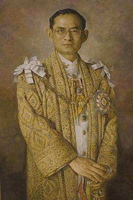 Portrait painting of King Bhumibol Adulyadej.jpg