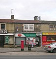 Post Office - Clayton Road - geograph.org.uk - 1090860.jpg