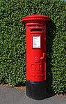 Post box at Porto Hey Road.jpg