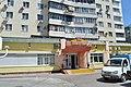 Postoffice-novorossiysk353922-2.jpeg