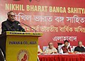 Pranab Mukherjee addressing at the inauguration of the 86th Annual Convention of Nikhil Bharat Banga Sahitya Sammelan by lighting the lamp at Prayag Sangit Samiti, at Allahabad.jpg