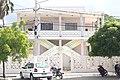 Prefeitura Municipal de Almino Afonso (RN).jpg