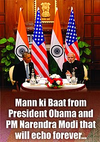"President Obama and PM Narendra Modi recording ""Mann ki Baat"".jpg"