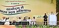 Prime Minister Narendra Modi at Panchayati Raj Sammelan, Jamshedpur, Jharkhand (2).jpg
