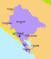 Princedom of Montenegro after 1878.png
