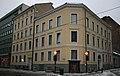Prinsens gate 4 Skippergata 20 Oslo.jpg
