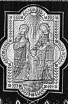 processievaandel detail - sint gerlach - 20077581 - rce