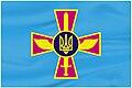 Ps flag.jpg