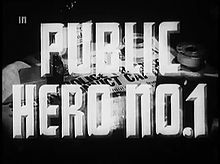 ファイル:Public Hero No1 Trailer.webm