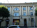Pushkin, Privokzalnaya Square, 2, photo by Erzianj jurnalist (P1010053).jpg
