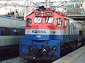 Q11664046 Korail Diesel Locomotive 7400 A02.JPG