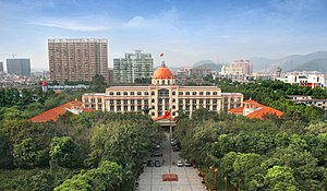 Southern Medical University -  Qilingang campus