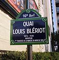 Quai Louis-Blériot, Paris 16 (1).jpg