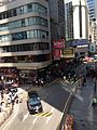 Queen Victoria Street and Queen's Road Central junction, Hong Kong - 20130806.jpg