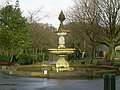 Queens Park fountain - geograph.org.uk - 303012.jpg