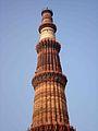 Qutub Minar 43.jpg