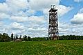 Rõuge Ööbikuoru keskus ja tuulegeneraatoriga vaatetorn.jpg
