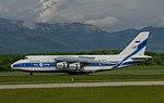RA 82042 Antanov An124-100 Volga Dnepr Rusian - VDG (26583061443).jpg