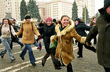 RIAN archive 113828 Students' holiday, St. Tatyana's Day and the 250th anniversary of Moscow State University named after M. Lomonosov..jpg
