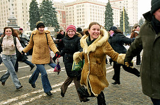 Moscow State University - Students celebrating the 250th anniversary of the university in 2005